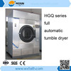 Fully-auto Gas Heated Laundry equipment Dryer Machine(HG-50) for sale