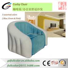 Flocked Surface & PVC Bottoms Sofa Chair For Adult