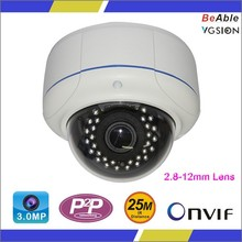 oem ip camera module p2p cloud 3.0 Megapixel WDR HD Network Camera