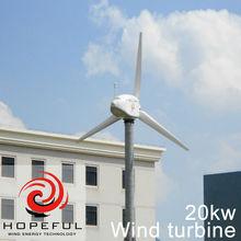 20kw high performance wind turbine low rotational speed horizontal axis wind turbine 380v volt (on-grid) for farm new energy
