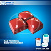 Condensation cure density silicone rubber HY918: pad printing silicone rubber raw materials
