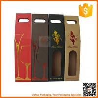 wine glass beer packaging gift boxes wholesale