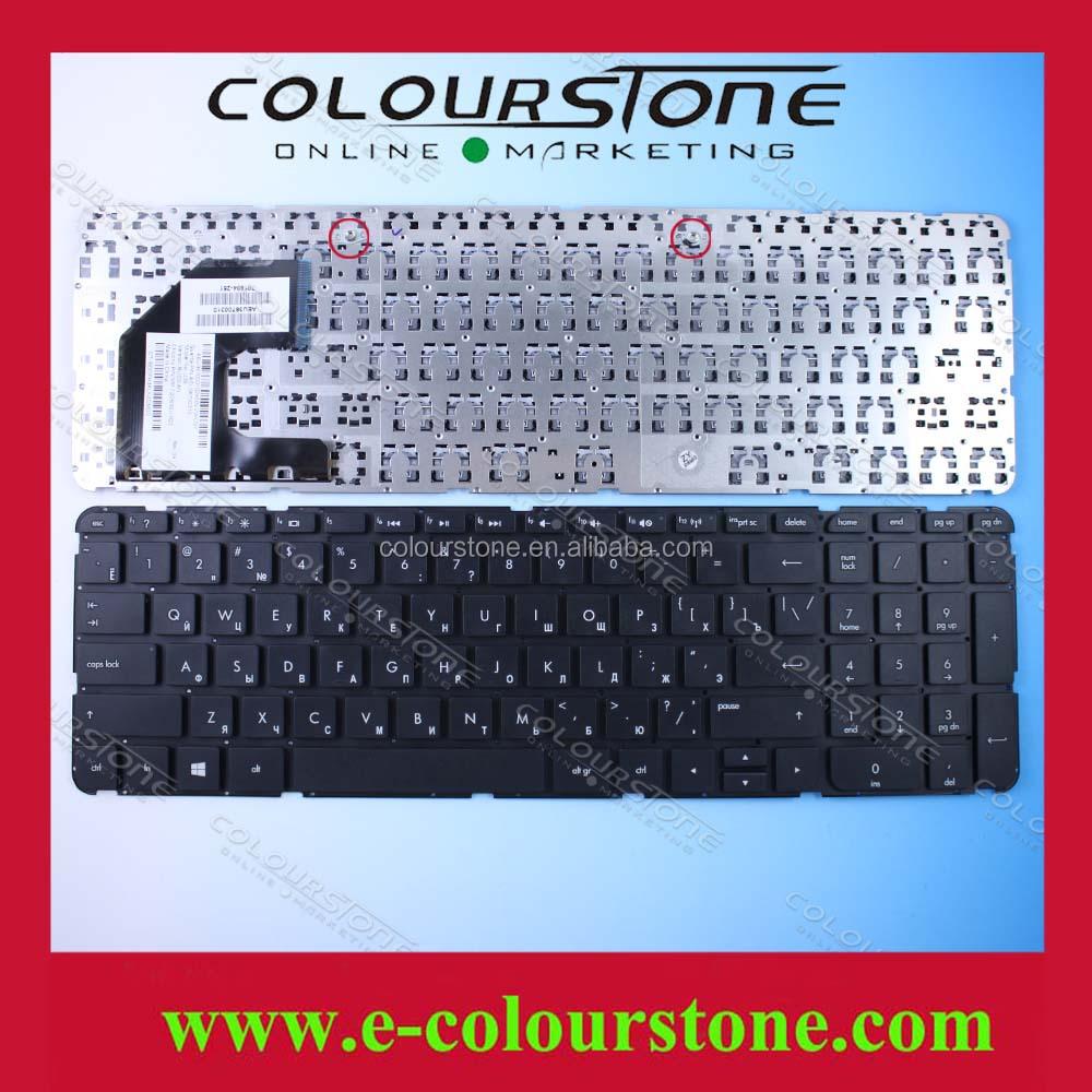 nouvel ordinateur portable interne clavier pour hp. Black Bedroom Furniture Sets. Home Design Ideas