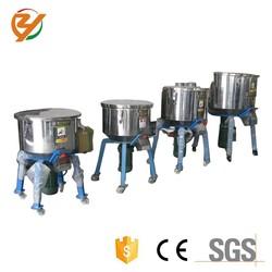 200KG/H Plastic Pellets Mixer Price China
