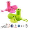 [Grace Pet] Bulk dog poop bags custom printed