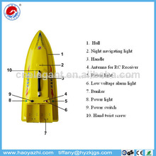 Rc hyz-105 inalámbrico controlado barco de juguete