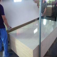 4*8ft melamine faced plywood for furniture