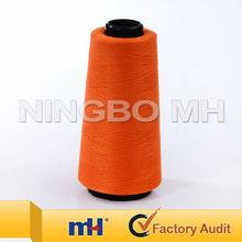 China wholesale 100% polyester spun yarn