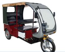 China Electric rickshaw with 3 wheel