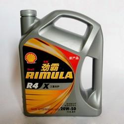 Shell Diesel Engine Oil R4 CI-4 20W-50 4L
