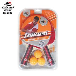 table tennis bat, 2 player table tennis set