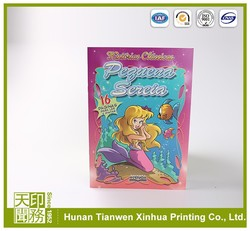 Custom CMYK aluminium foil packaging printing