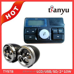 visual motorcycle mp3 player audio 175cc motor tricycle
