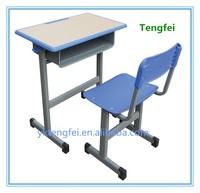 Metal frame school furniture desk School furniture chair and desk/classroom furniture desk