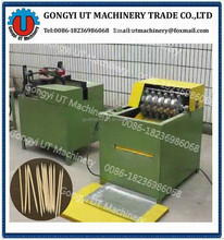 2015 Hot Sell Newest disposable bamboo/wood Toothpick machine, Toothpick Making Line