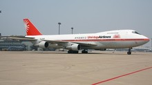 Inquiry worldwide Air freight Freight/Shipment By Air from Nanhai/Shunde/Humen China to Wa Dulles airport