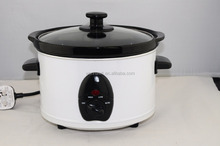 120V/60Hz,160W, 2.5L White Round Slow Cooker NSC-25