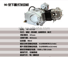 loncin engine 110cc 125cc 150cc 160cc 200cc 250cc engines