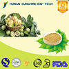 GMP Certificated Garcinia Cambogia Fruit / HCA / Garcinia Cambogia Extract for Lowering cholesterol and Weight loss