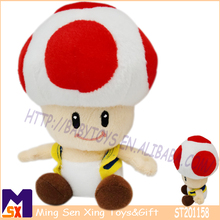 made in china products soft plush talking baby doll