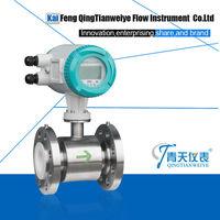 Intergral actaris water electromagnetic flow meter