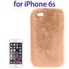 Faux Fur Hard PC Protective Phone Cover Case for iPhone 6s