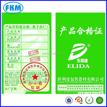thin printing paper certification