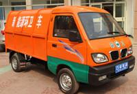 EEC New Santitation Dump Van
