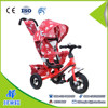 2015 fashionable and popular baby stroller bike/baby bicycle /3 wheel kids bikes for sale
