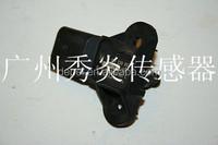 For Volkswagen Audi A4, intake air pressure sensor 036906051C,036 906 051C,036 906 051 C,036906051,036 906 051