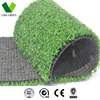 China Supply Plastic Turf Grass For Leisure