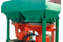 Sawtooth pulsation jig/Diaphragm jigging machine for gold separation