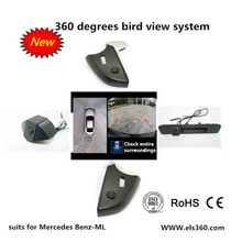 360 degree bird view car camera system with recording decoding functions reverse trajectory for Benz ML made in China