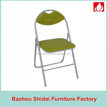 colourful Cheap Outdoor Plastic Folding Chair For Sale XL-001