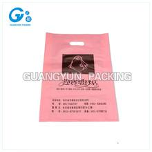 hdpe plastic bag/economic plastic shopping bag/printing on plastic bag