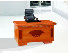 Staff desk wooden