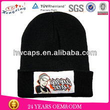 Wholesale fitted fashion hiphop plain custom logo design cheap sports beanies