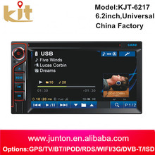 for car and motorcycle dvd player mitsubishi parts with gps navigation function