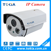 IP camera in 1.0mp new image with IRcut good daylight quality