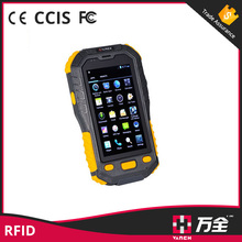 Android Portable Reader for warehouse inventory systems ERP Integration