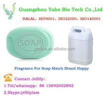 Fragrance For Soap,happy fragrance,strong smell fragrance