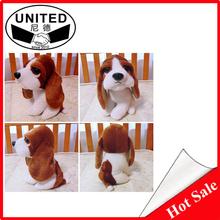 Lovely Dog Stuffed Plush Animal Toy
