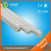 [LangDu] 12w T8 LED tube integrated light cool white