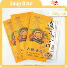 High quality hot pot bulk ,herbal sex ,food supplement raw material