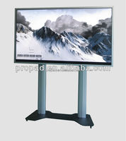 84 inch Interactive Digital Signage/LCD Touchscreen/AD Displayer from PROPAD