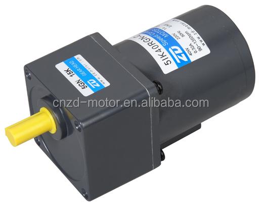 220 v ac gear motor