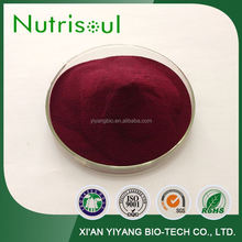 pygeum africanum extract/pygeum africanum p.e. phytosterols 2.5%