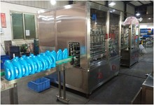 Full Automated Filling Machine for Cosmetics