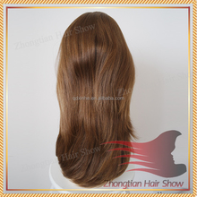 14inch Mixed Color Virgin Hair Customized Kosher Jewish Wigs