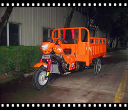 Lowest price three wheel cargo motorcycles with 250cc